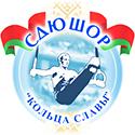 Логотип СДЮШОР Кольца Слывы
